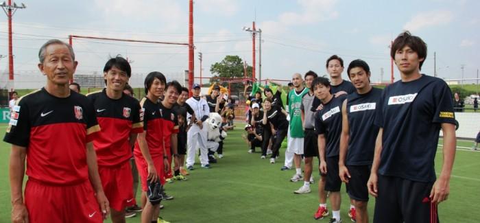 親子スポーツクリニック2013 supported by toto